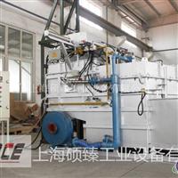 供应青岛压铸铝合金连续熔化炉