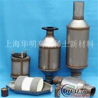 铈锆铝复合氧化物催化材料