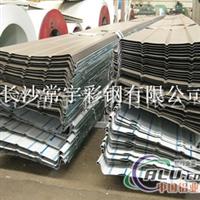 YX65400型直立鎖邊咬合系統屋面板