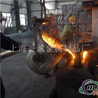 6063铝管现货齐全6063铝棒热处理