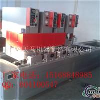 乌鲁木齐塑钢焊接机(图)
