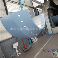 聚酯喷涂铝单板,粉末喷涂铝单板