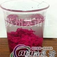 铝制品废水处理絮凝剂