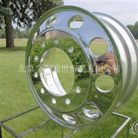 雅固锻造铝合金车轮,铝合金钢圈