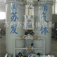 制氮機維修  維修制氮機