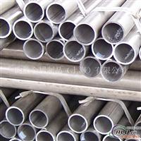 铝管2A06与7050成分相差对比表