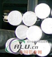 美国6053铝合金材质证明6053用途