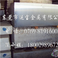 7075氧化铝板