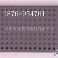 氟碳鋁單板多少錢一平