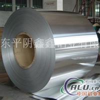3A21合金铝卷 济南铝板 防锈铝卷