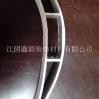 遮阳铝型材