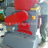 力福Q3210型材板料剪切機