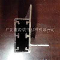 铝合金型材供应