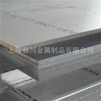 2A11T4铝棒规格 进口2A11T4铝棒