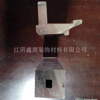 供应各类铝合金工业型材