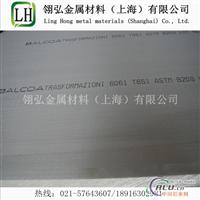 6063T6铝板批发供应