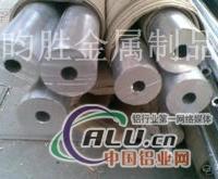 5083鋁管成分特性低價促銷。