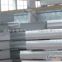 合金铝板LY12t4铝板   铝合金LY12t4铝棒直销