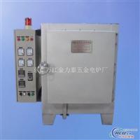 T6型铝合金时效炉 专用设备