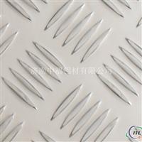 花纹五条筋铝板防滑花纹铝板
