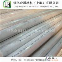 防锈铝板LF12