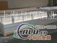 超宽特宽铝板 没有较宽只有更宽