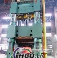 Y13 系列 快速锻造液压机