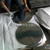 拉伸铝圆片冲压旋压热轧可氧化