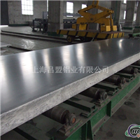 上海超厚铝板 切割零售50526061