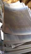 东莞市废铝材回收