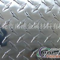 花纹铝板,6063花纹铝板批发