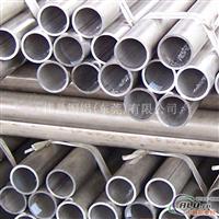 易焊接耐腐蚀5454铝合金管直销