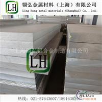 防锈3003建筑铝材,幕墙3003合金