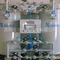 熔铝专用制氮机设备维修、维修制氮机设备