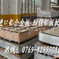 6061T6国标铝板 美铝6061T6铝板