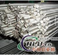 1150零售铝钢管1170