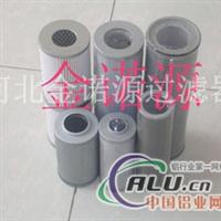 销售WU16100吸油滤芯