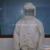 喷砂机专用防护服 喷砂衣服