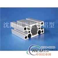 【3060框架铝型材、工业铝型材】