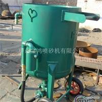 移动式高压除锈喷砂机