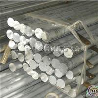 7050铝合金棒料7050铝棒规格
