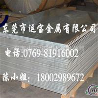 7050镁铝薄板 7050航空铝板