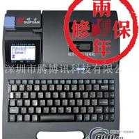 TP66I硕方电脑线号机