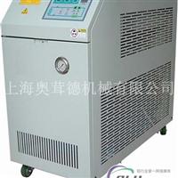 超高溫水溫機超高溫模溫機