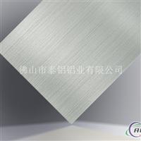 【铝业】直供拉丝铝板 银色拉丝铝板 直纹拉丝铝板