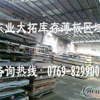 5754拉伸铝板 进口5052H32用途
