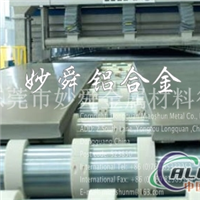 6063T5铝板 6063T5铝板价格