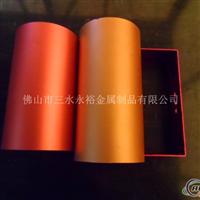 2013铝型材(挤出及加工)