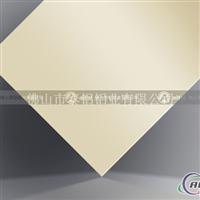 供应光氧化铝板、氧化铝板、阳极氧化铝板、阳极氧化铝卷