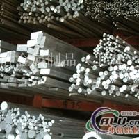 铝合金型材2A12厂家促销切割。